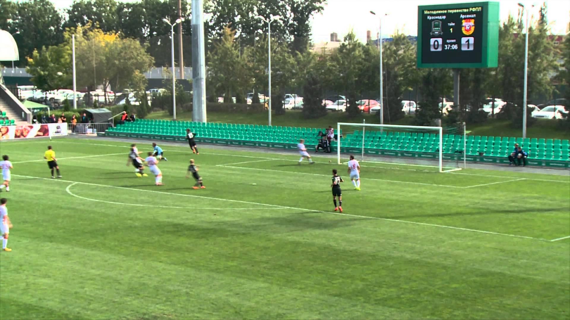 Видеообзор матча 9-го тура Молодежного первенства «Краснодар-мол.» - «Арсенал-мол. (Тула)