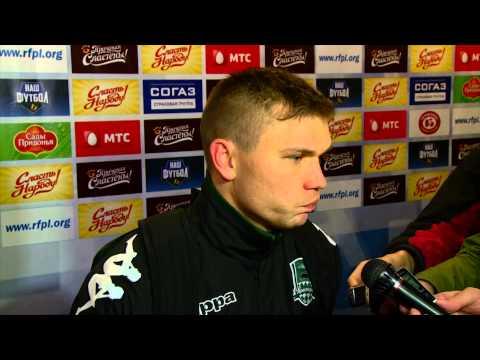 Флеш-интервью игроков «Краснодара» в смешанной зоне после матча с ЦСКА