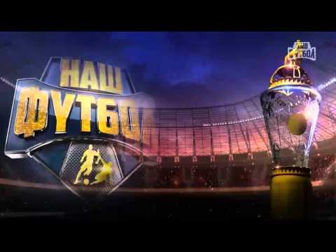 Фрагмент телепрограммы «90 минут Плюс» канала «Наш футбол» с участием С.Н. Галицкого