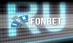 Gofonbet: ваш сайт для ставок на спорт
